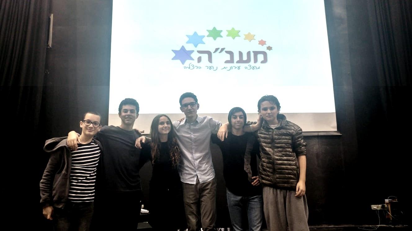 נבחרי מועצת הנוער העירונית הרצליה