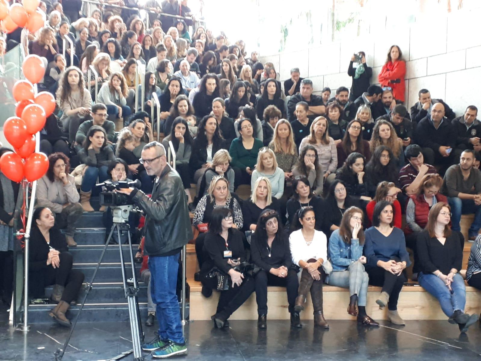 עצרת מחאה בהרצליה די לאלימות כלפי נשים