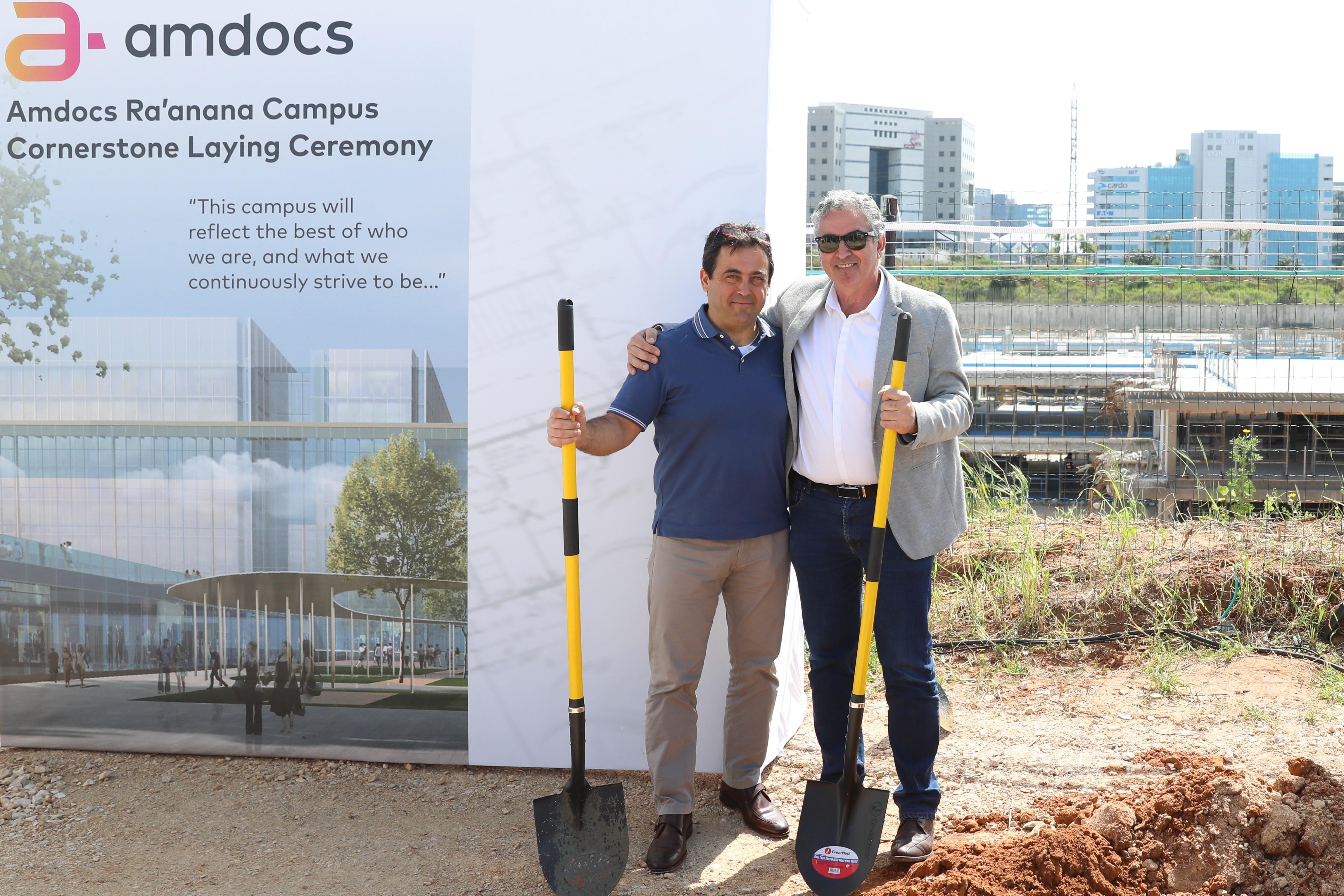 בניית הקמפוס החדש של אמדוקס ברעננה