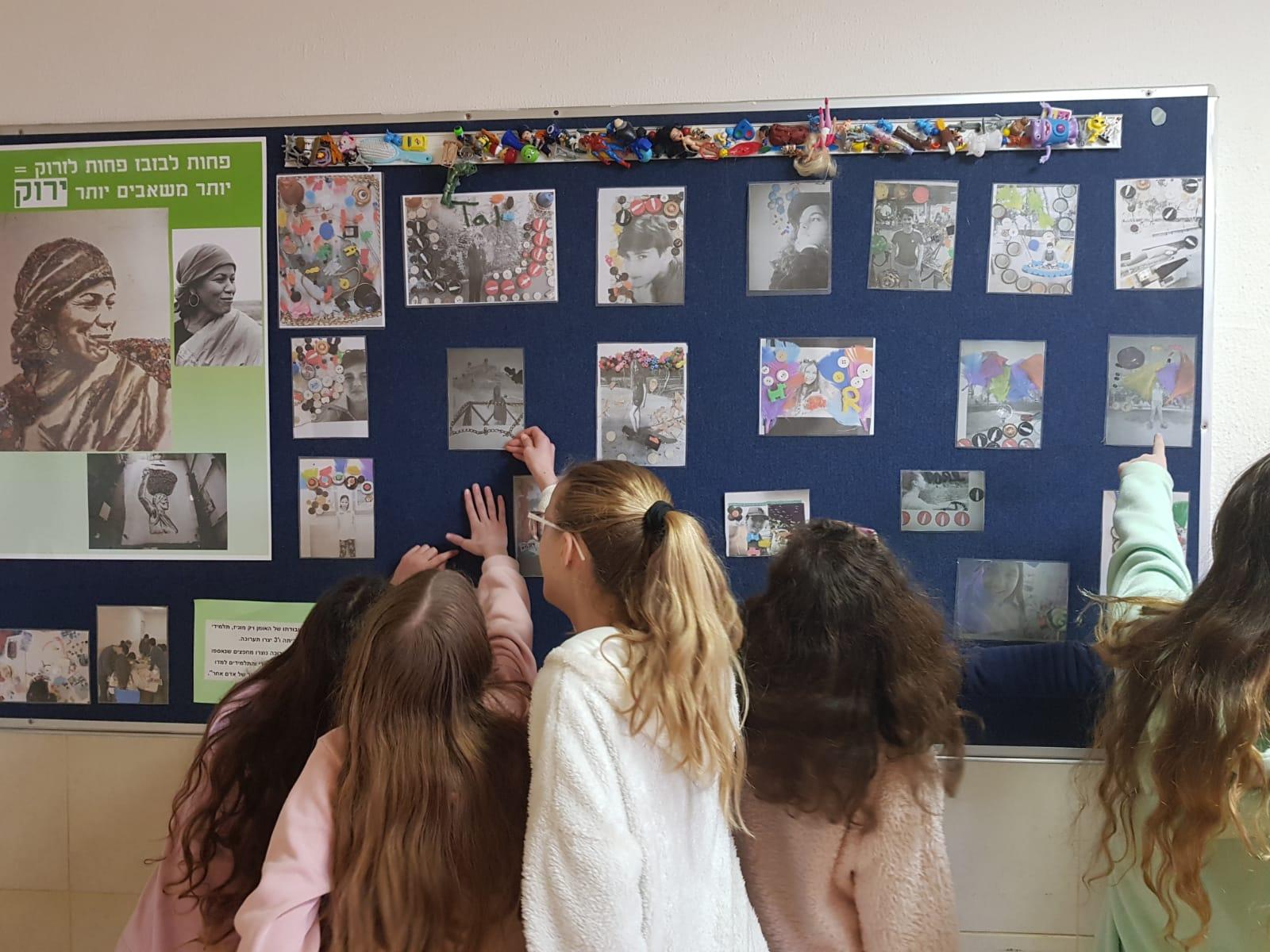תלמידים עם דיוקנאות מחומרים ממוחזרים
