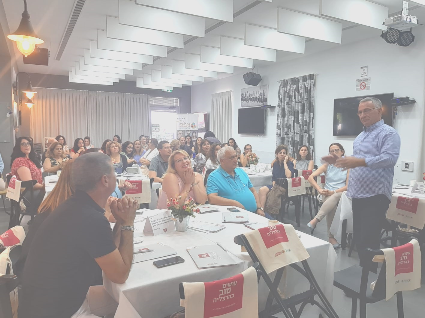 מפגש מתנדבים מרשויות שונות בהרצליה 2019