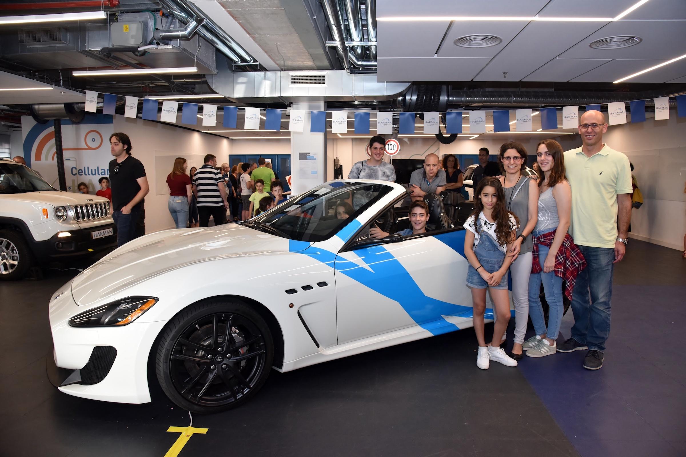 יום משפחה בחברת ההייטק עם מכונית בשווי מיליון שקל