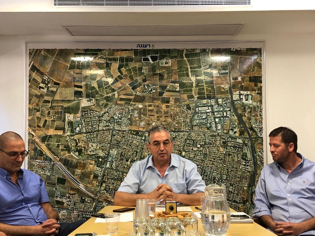 עיריית רעננה מציגה חסכון של כ – 20 מיליון ₪ במסגרת הרפורמה  להתייעלות תקציבית