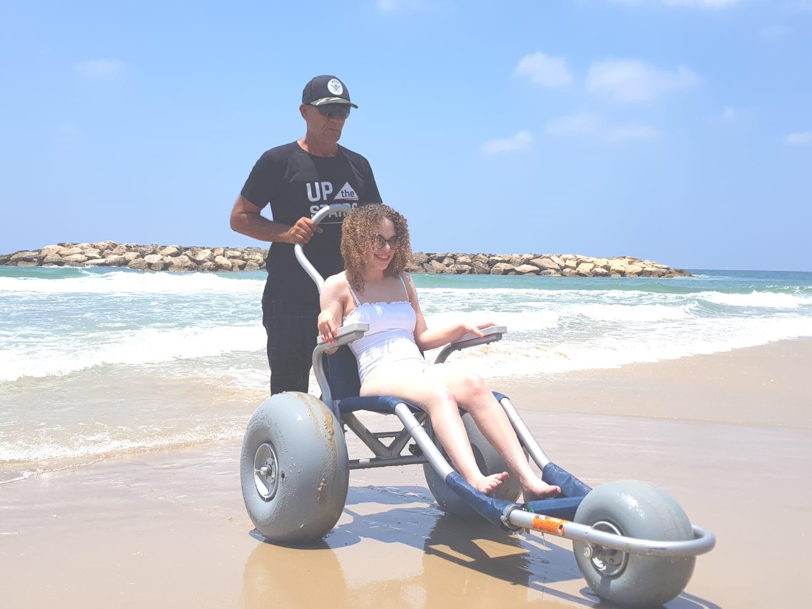 כיסא מונגש לים לילדים