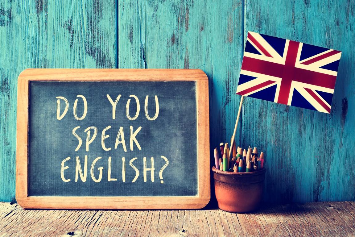 לימודי אנגלית השיטה המובילה