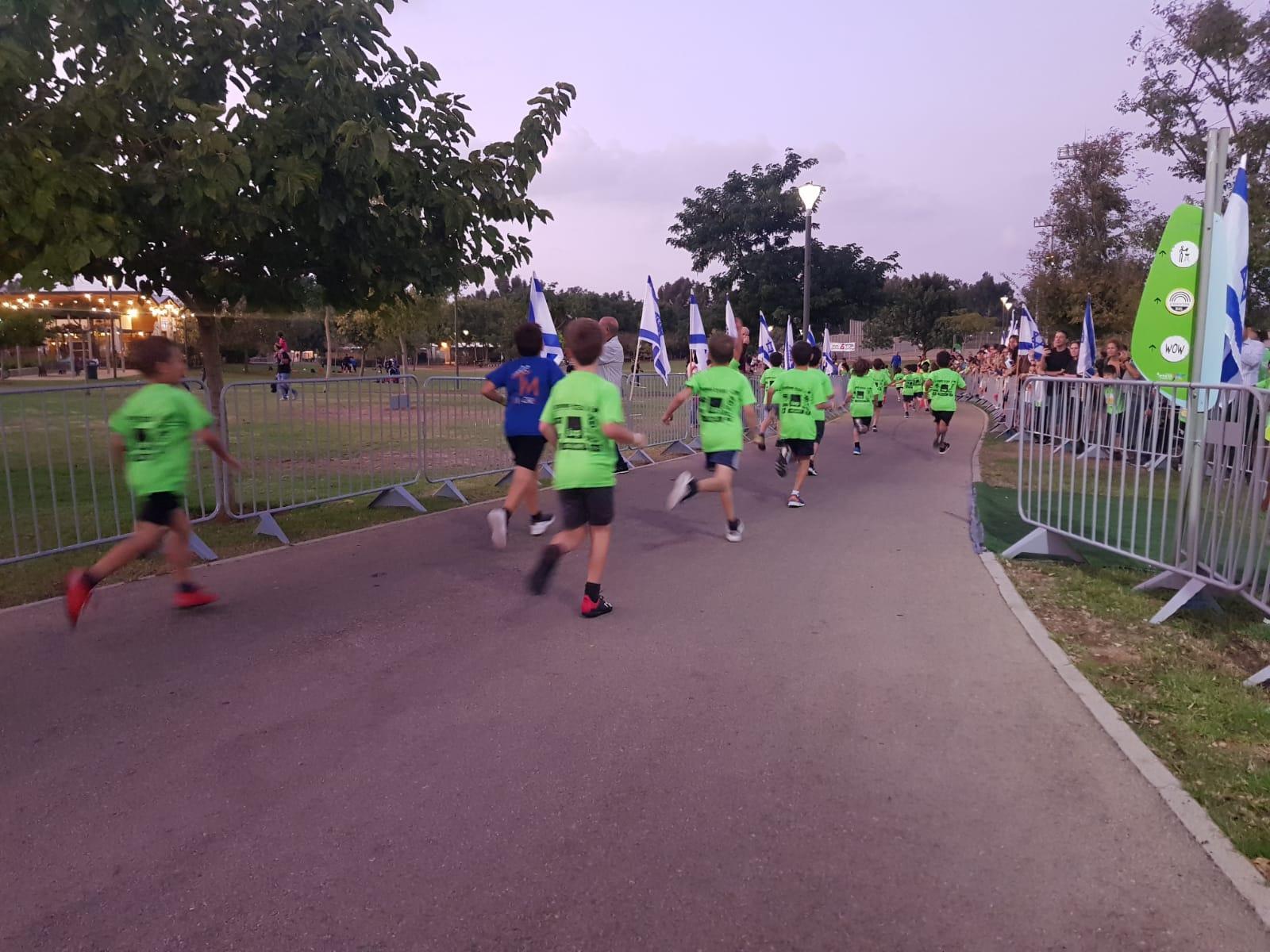 מרוץ הילדים