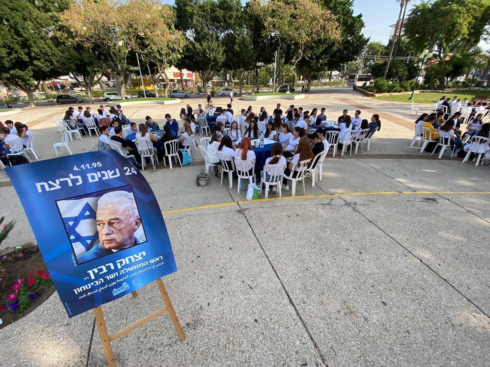 """רעננה ציינה את יום השנה ה- 24 להירצחו של ראש הממשלה יצחק רבין ז""""ל"""