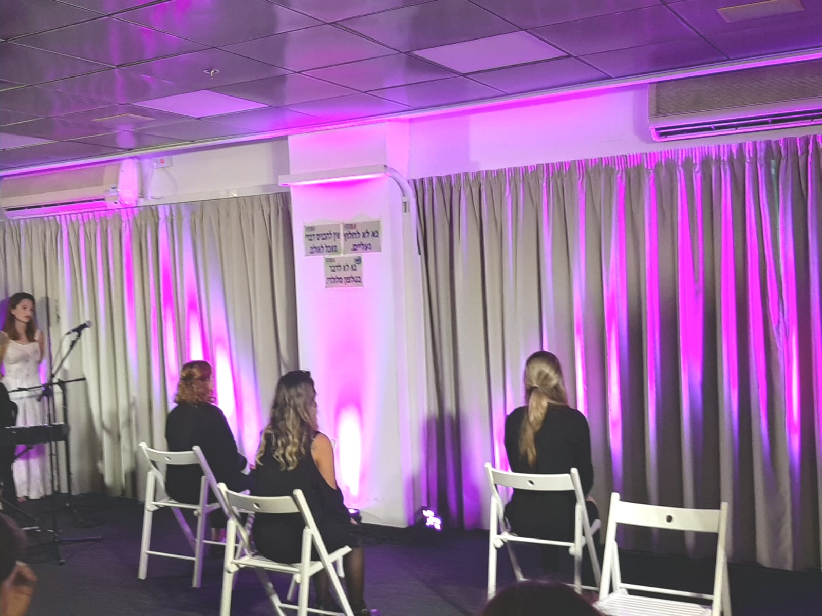 עיריית הרצליה, מינהל נשים, במגוון אירועים ליום המאבק באלימות נגד נשים
