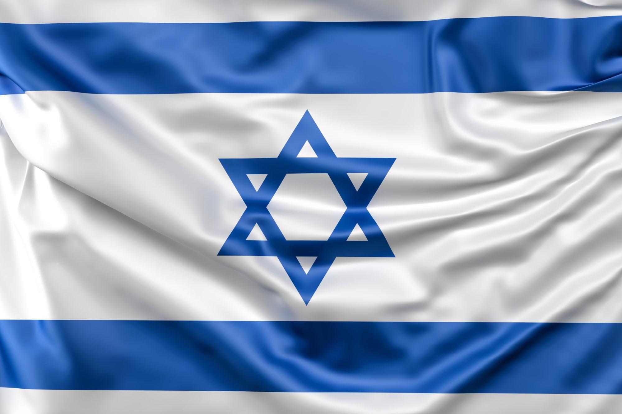 רעננה חוגגת 72 שנה למדינת ישראל!